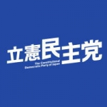 子ども・子育てタウンミーティング in 福岡(10月14日)